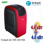 Мобильный кондиционер Timberk AC TIM 12H P5R